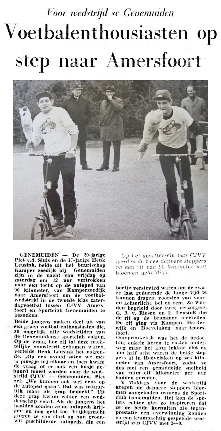 1967-steppen
